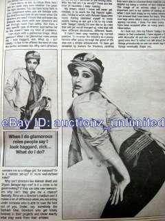 FF Sep85 Vinod Khanna Kumar Gaurav Dimple Kapadia Tina Munim Poonam