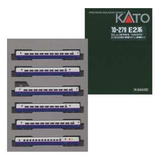 JR Shinkansen Bullet Train Series E2 1000 Hayate Add On 6 Car Set