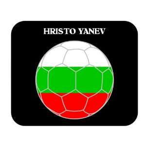 Hristo Yanev (Bulgaria) Soccer Mouse Pad: Everything Else