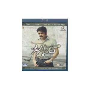 Gaganam Blu ray (Telugu Blu ray): Nagarjuna, Prakash Raj