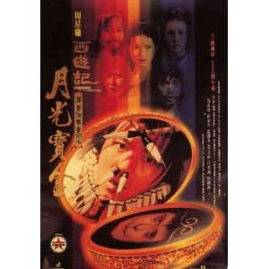 A Chinese Odyssey Part One Pandoras Box Movie Poster (11