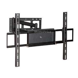 Adjustable Tilting/Swiveling Wall Mount Bracket for LCD Plasma