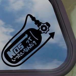 NOS Tank Nitro Racing Tokyo Drift Black Decal Car Sticker