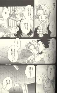 Ace Attorney Phoenix Wright Gyakuten Saiban doujinshi P x Edgeworth