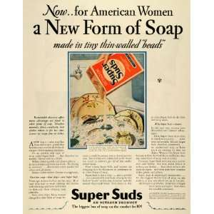 1928 Ad Super Suds Dishes Washing Flakes Soap Box Foam