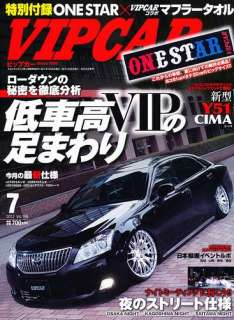 VIP CAR 2012.07 / JDM Custom / Lexus / Japanese Car Magazine