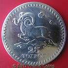 MONGOLIA 1976 25 TUGRIK .85oz SILVER BU SHEEP RAM 38.5m
