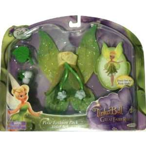 Disney Fairies Pixie Fashion and Wing Accessories Pack