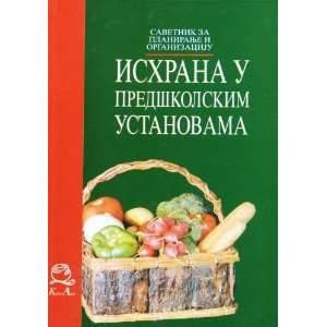 Ishrana u predskolskim ustanovama Grupa autora Books