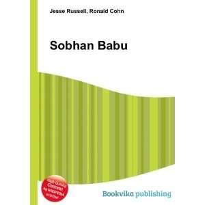 Sobhan Babu Ronald Cohn Jesse Russell Books