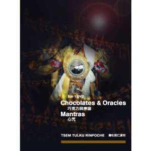 Chocolates & Oracles/ Mantra: Tsem Tulku Rinpoche, Kechara