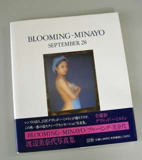 DAVID HAMILTON Asian Idol Photo Book 1992 Not Nudity