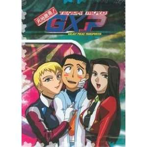 Tenchi Muyo! Galaxy Police Transporter Movies & TV