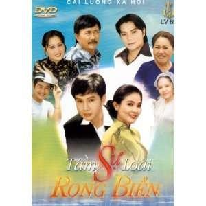 Rong Bien Thanh Ngan, Kim Tieu Long, Linh Tam Vu Luan Movies & TV
