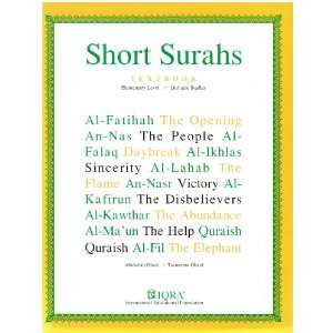 Short Surah Textbook (Elementry Level Quranic Studies