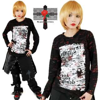 Fishnet Jrock Smash Hell Bloody Visual Kei Choker Top S & L