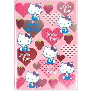 2012 Hello Kitty Schedule Book Daily Book Planner Diary