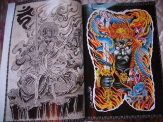 Japan Fudo Myo o HORIYOSHI HORITOMO JAPANESE Style Tattoo Flash Book