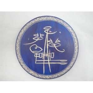 Dongba Naxi Tribal Artist Wood Carving Art Painting 118