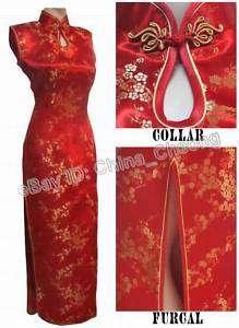Chinese Women Long Cheongsam Evening Dress/Qipao WLD 07