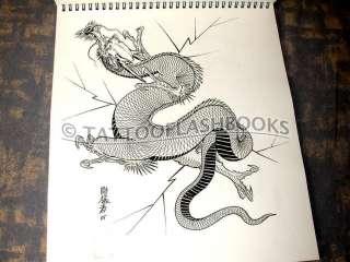 Horimouja DRAGONS Japanese Tattoo Flash Gun Kit Book