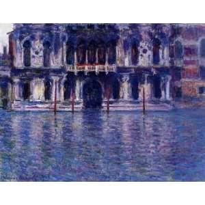 Claude Monet Palazzo Contarini  Art Reproduction Oil