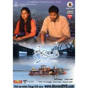 Godavari   DVD: Everything Else