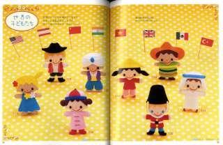 Felt Mascots that Kids Loves   Japanese Craft Book
