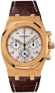 Audemars Piguet Royal Oak Mens 18K Rose Gold Automatic