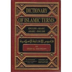 Dictionary of Islamic Terms (English Arabic/Arabic English