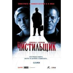 Movie Russian 11 x 17 Inches   28cm x 44cm Samuel Jackson Ed Harris