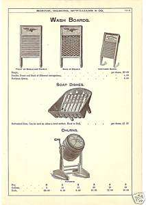 FAVORITE BUTTER CHURN 1888 ANTIQUE CATALOG AD