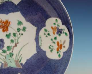 Very Rare Chinese Porcelain Pow Blue Fam Verte Plate Kangxi 18th C