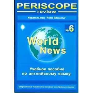Periscope review: World News. ? 6: Ne ukazan: Books
