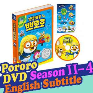 Pororo DVD Season II 4 Korean Language English Subtitle