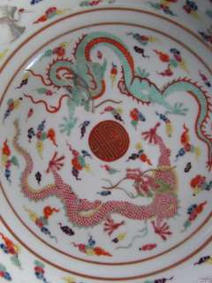 FINE CHINESE 18th FAMILLE ROSE PORCELAIN DRAGON PLATE