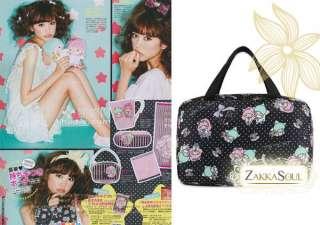 Lolita Japan visual Rainbow Dust starry sky Little Twin stars cosmetic