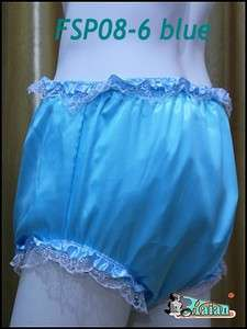 Adult baby Sissy Satin Frilly Diaper Cover FSP08 6#