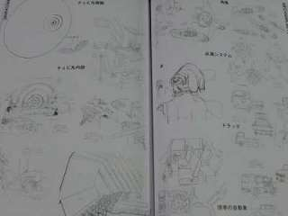 Tenchi Muyo Book Tenchi no Onsentamago OOP |