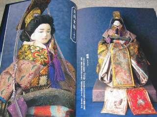 Japanese Washi Kimono Ningyo   Paper Doll Book 4