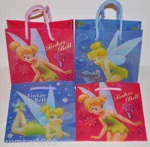 GIFTBAG PARTY FAVORS LOOT GOODY BAGS fairy birthday bags cute