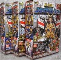 Bandai Tensou Sentai Goseiger Gosei Ultimate Candy Toy