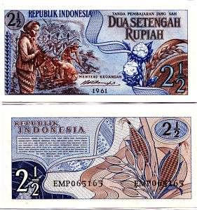 INDONESIA 2 1/2 RUPIAH 1961 CORN FIELD P79 UNCIRCULATED