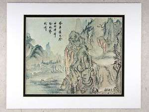 Korean Art Rice Paper Print, Matted #Deep Mountain