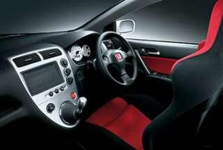 2006 HONDA CIVIC TYPE R EP3 K20 A2 ABS PUMP UNIT FREE POSTAGE