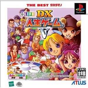 DX Jinsei Game V (The Best TakaraMono) [Japan Import