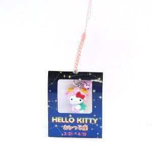 Aries Hello Kitty Zodiac Cell Phone Charm (3/21   4/19