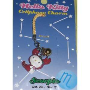 Hello Kitty Cellphone Charm   Scorpio Toys & Games