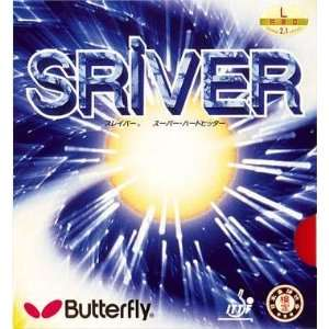 Butterfly Sriver Table Tennis Rubber 2.1mm Sports