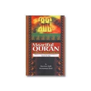 Maariful Quran [Complete 8 Volume Set]: Mufti Muhammad